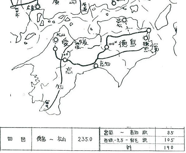 日本縦貫高速自動車道協会案2 (5)