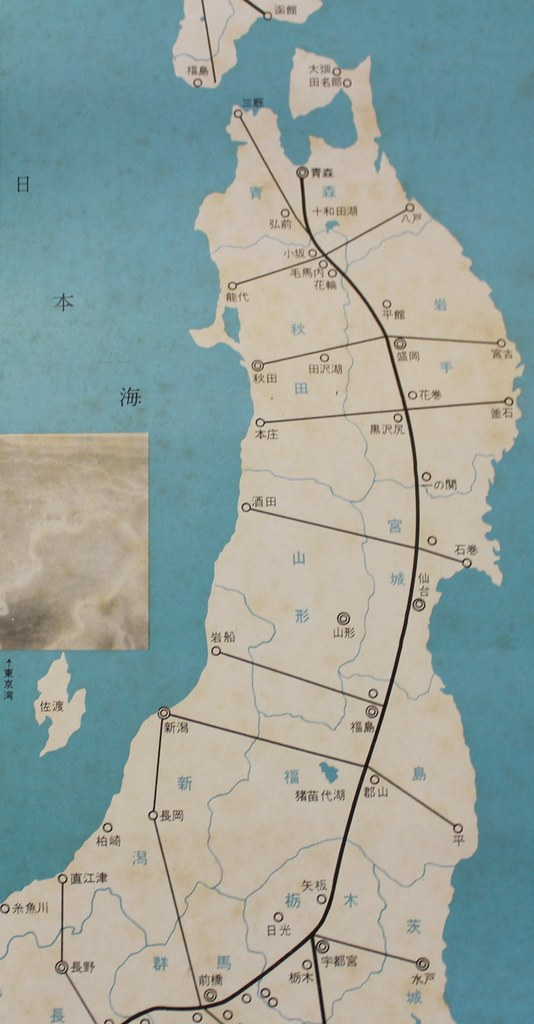 田中清一の縦貫自動車道初期案 (2)
