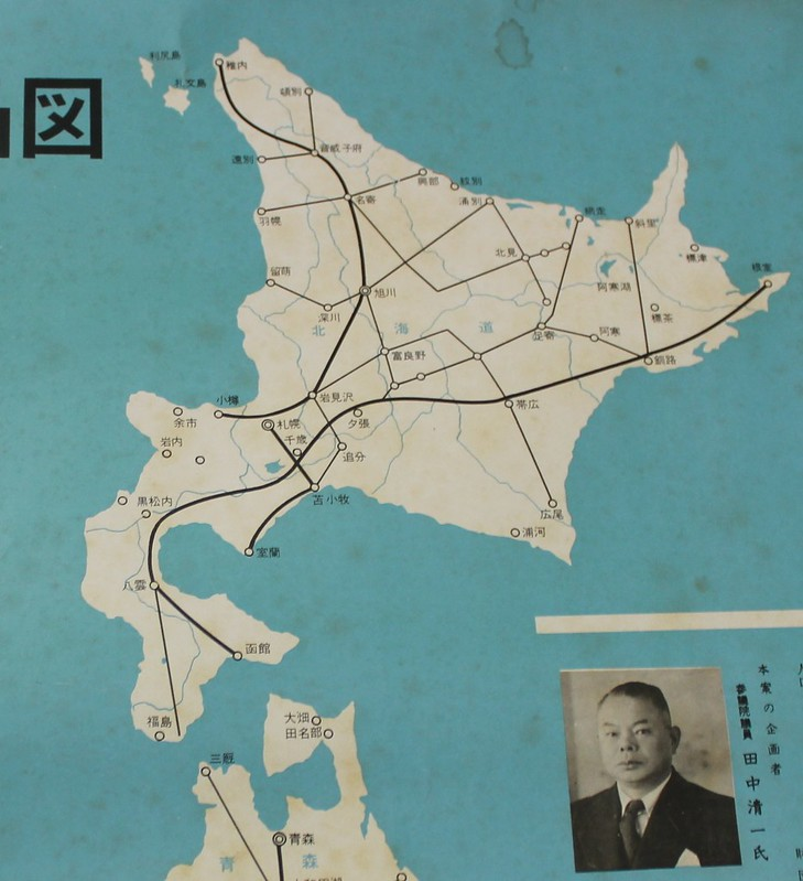 田中清一の縦貫自動車道初期案 (6)