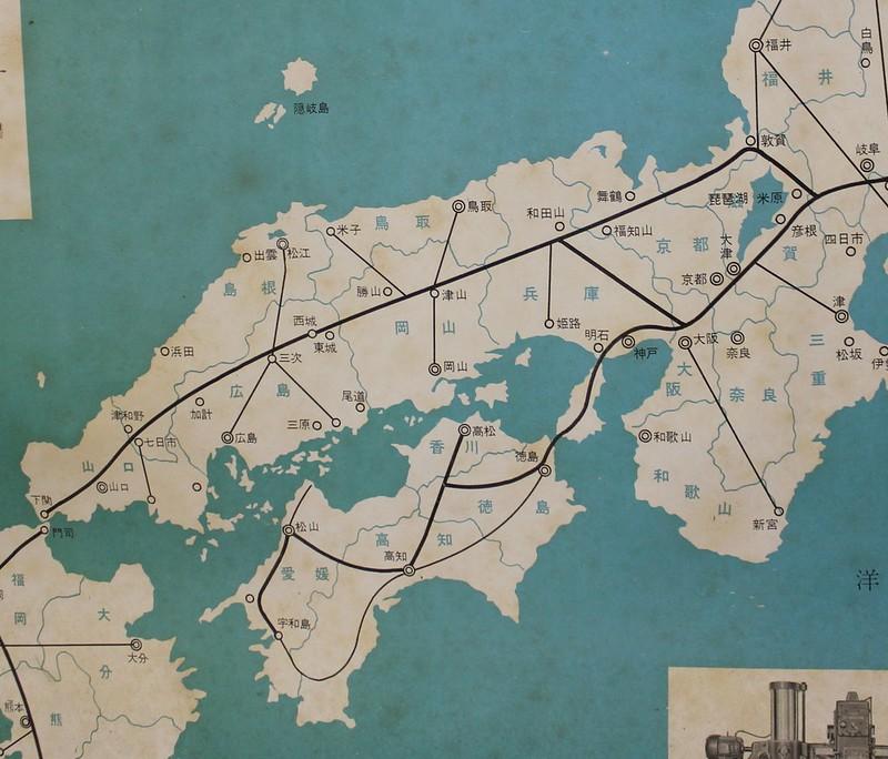 田中清一の縦貫自動車道初期案 (4)