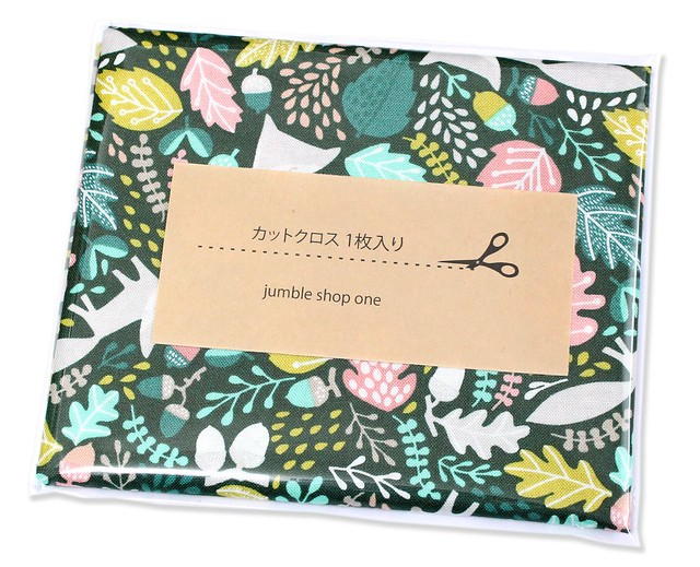 カットクロス Felicity Fabrics Burgess Field in Begonia 610007