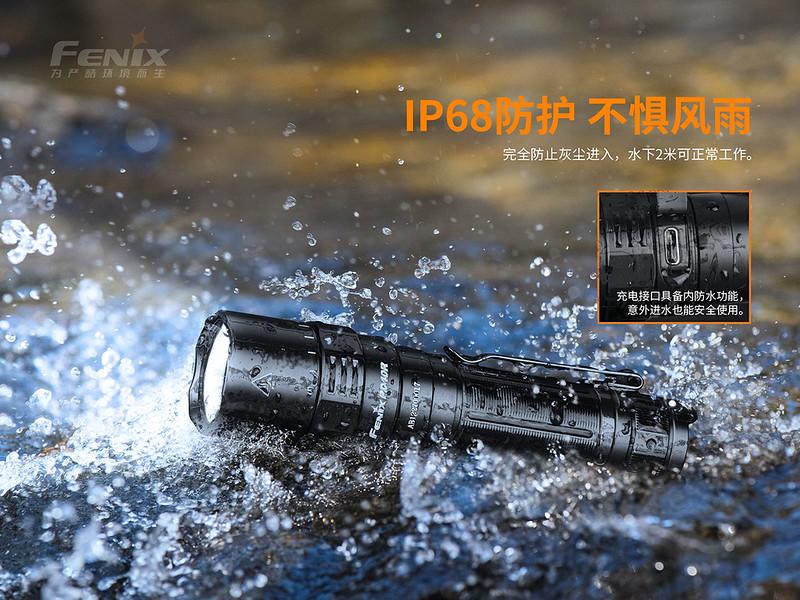 PD40R V2.0 (10)
