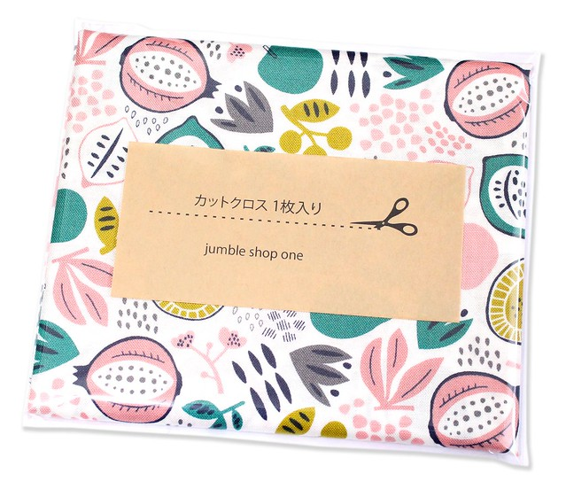 カットクロス Felicity Fabrics Burgess Field in Begonia 610006
