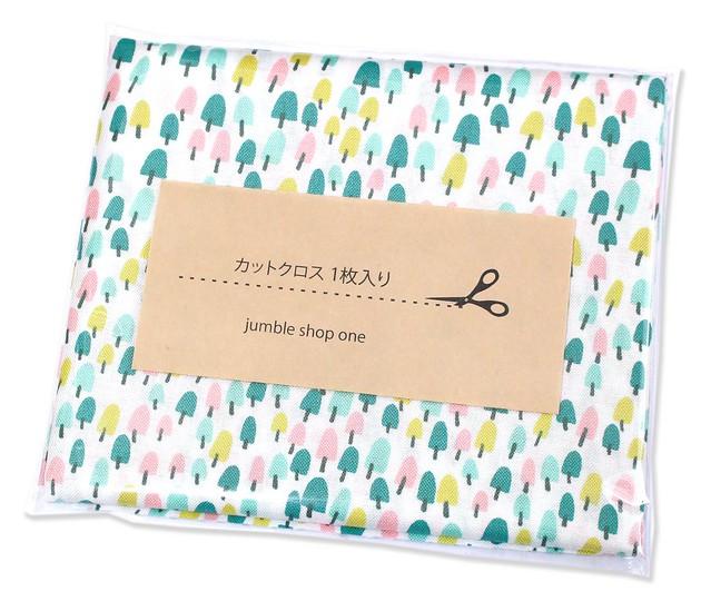 カットクロス Felicity Fabrics Burgess Field in Begonia 610010
