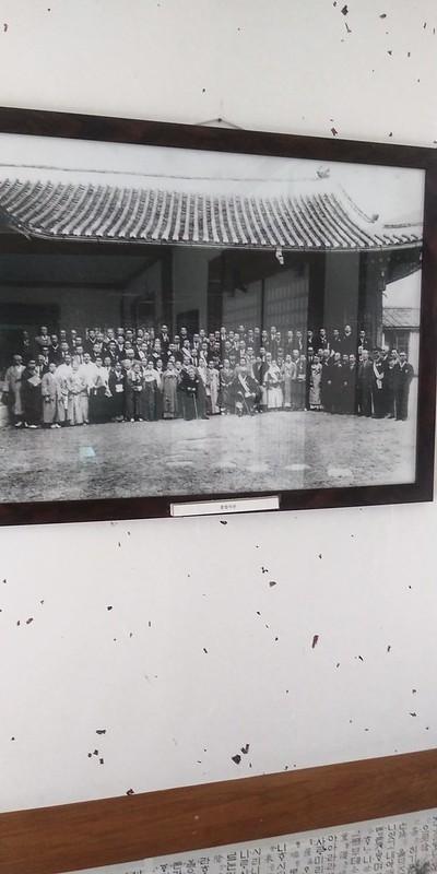 석인정태진기념관
