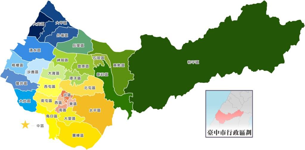 台中行政區劃。圖片來源:維基百科