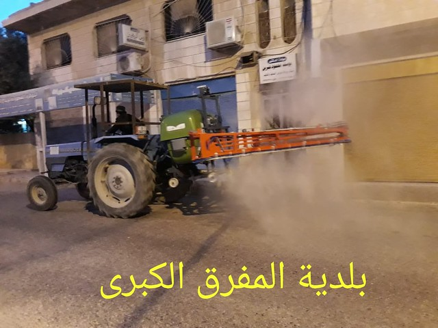 Greater Mafraq: Disinfecting Public Spaces and Distributing Bread to Those in Need
