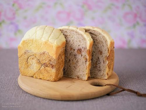 バナナくるみ食パン 20200519-DSCT2939 (4)