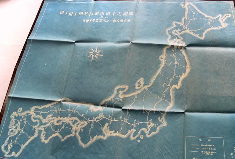 田中清一の縦貫道構想(最初期) (5)