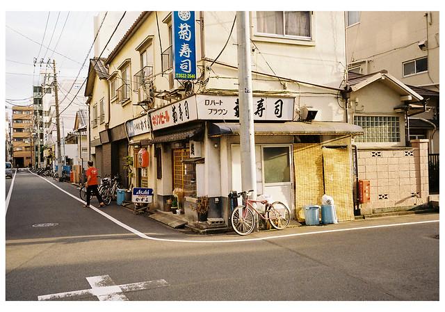 Eastern Tokyo