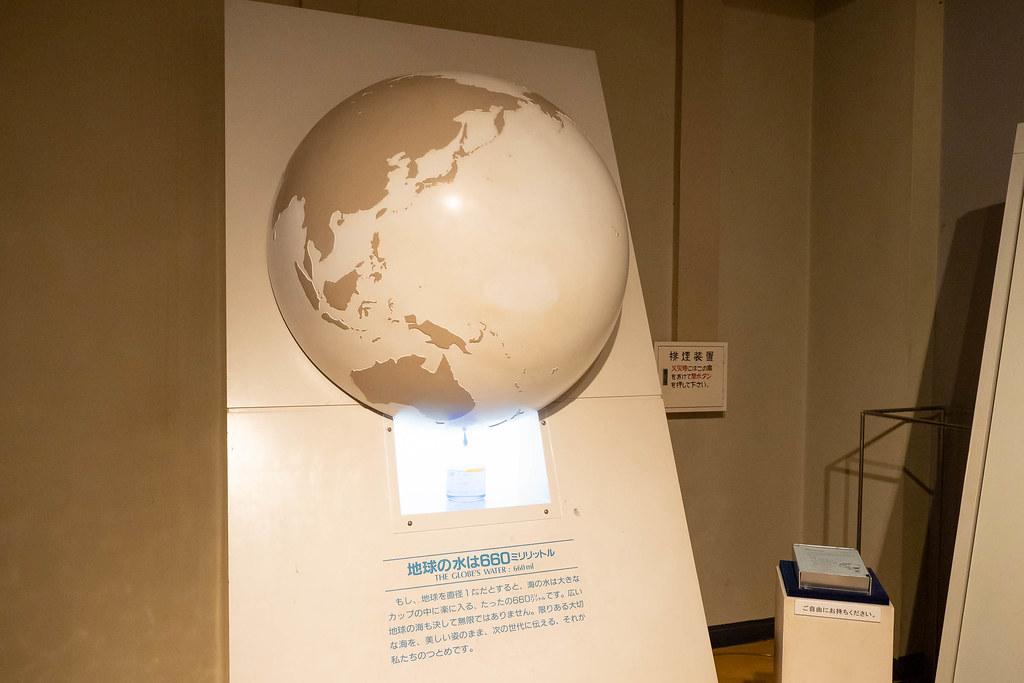 Tokaidai_Marine_Science_Museum-25