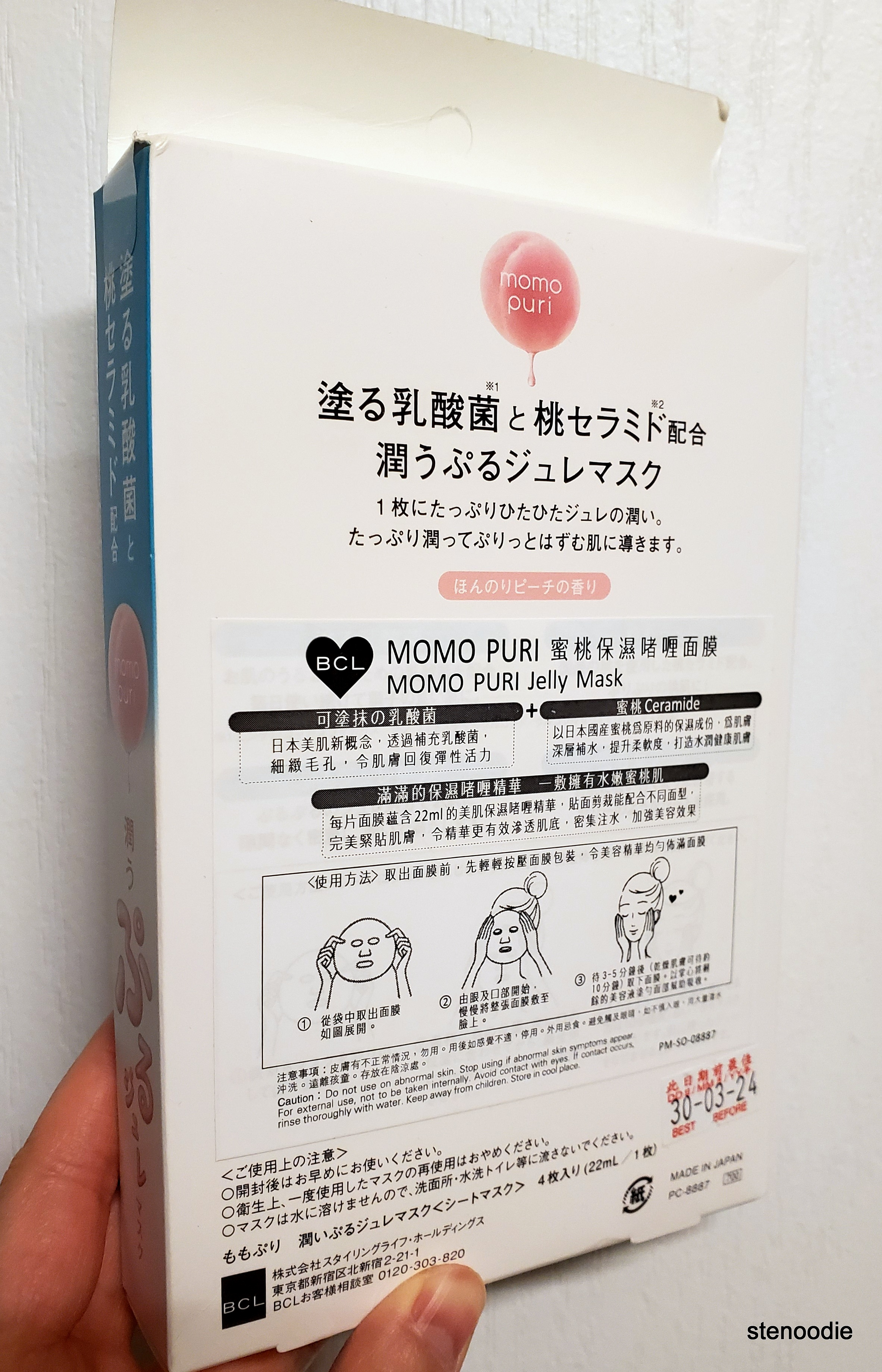 BCL Momo Puri Jelly Mask back of box