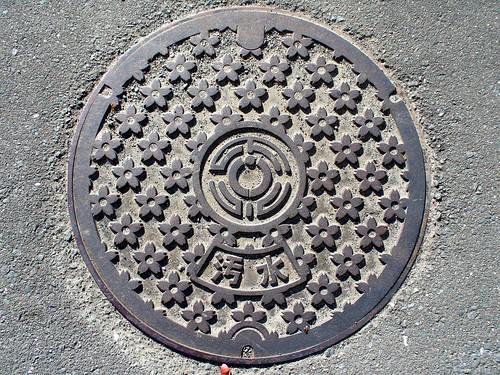 Shinshiro Aichi, manhole cover 3 (愛知県新城市のマンホール3)