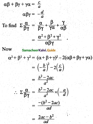 Samacheer Kalvi 12th Maths Guide Chapter 3 Theory of Equations Ex 3.1 6