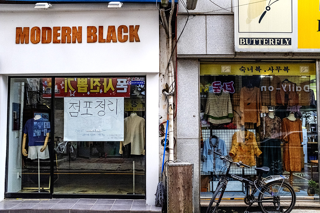 MODERN BLACK and BUTTERFLY--Gimcheon