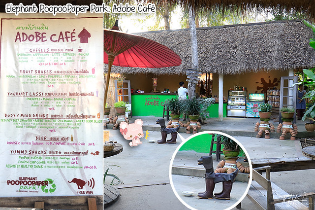 Poopoo Paper Park Adobe Café