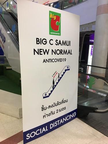 サムイ島ニューノーマル始まります! new normal koh samui