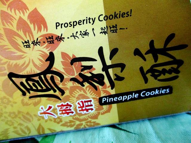 Prosperity cookies