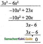 Samacheer Kalvi 12th Maths Guide Chapter 3 Theory of Equations Ex 3.1 3