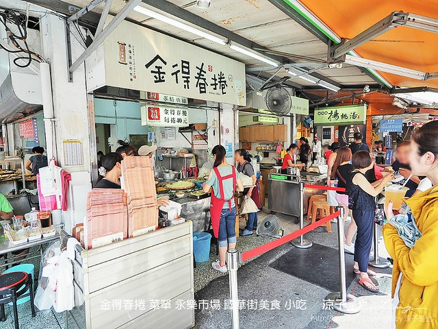 金得春捲 菜單 永樂市場 國華街美食 小吃