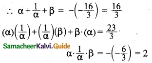 Samacheer Kalvi 12th Maths Guide Chapter 3 Theory of Equations Ex 3.1 2