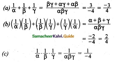 Samacheer Kalvi 12th Maths Guide Chapter 3 Theory of Equations Ex 3.1 1