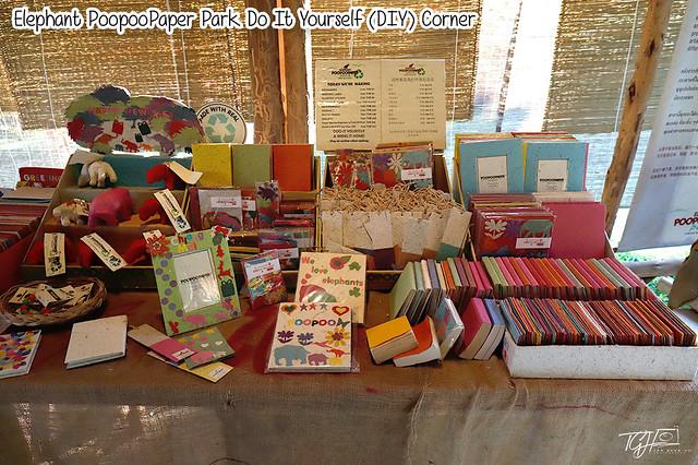 Poopoo Paper Park DIY Corner