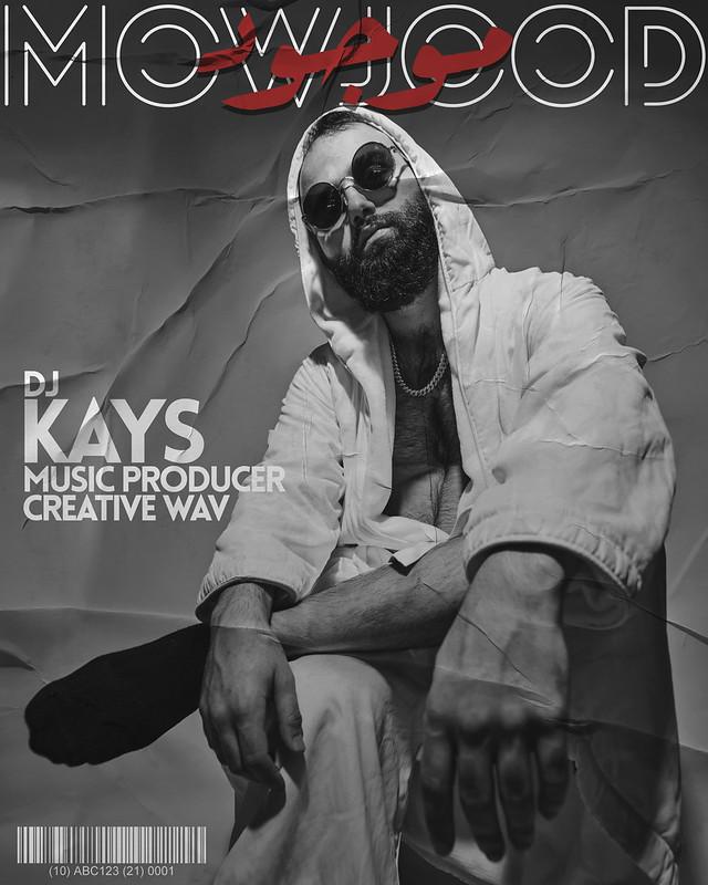 Mowjood - Imar Kays