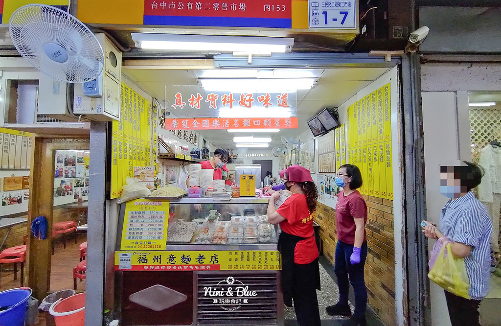 三代福州意麵老店 台中第二市場16