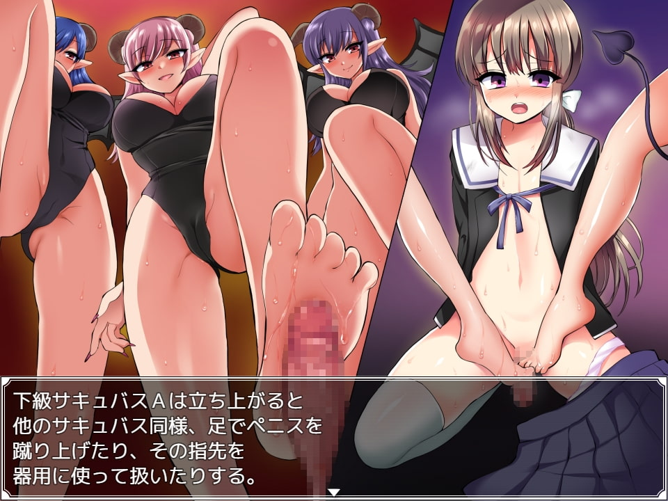 Energy Drain ~Otoko no Ko Targeted By Futanari Girls and Succubi~