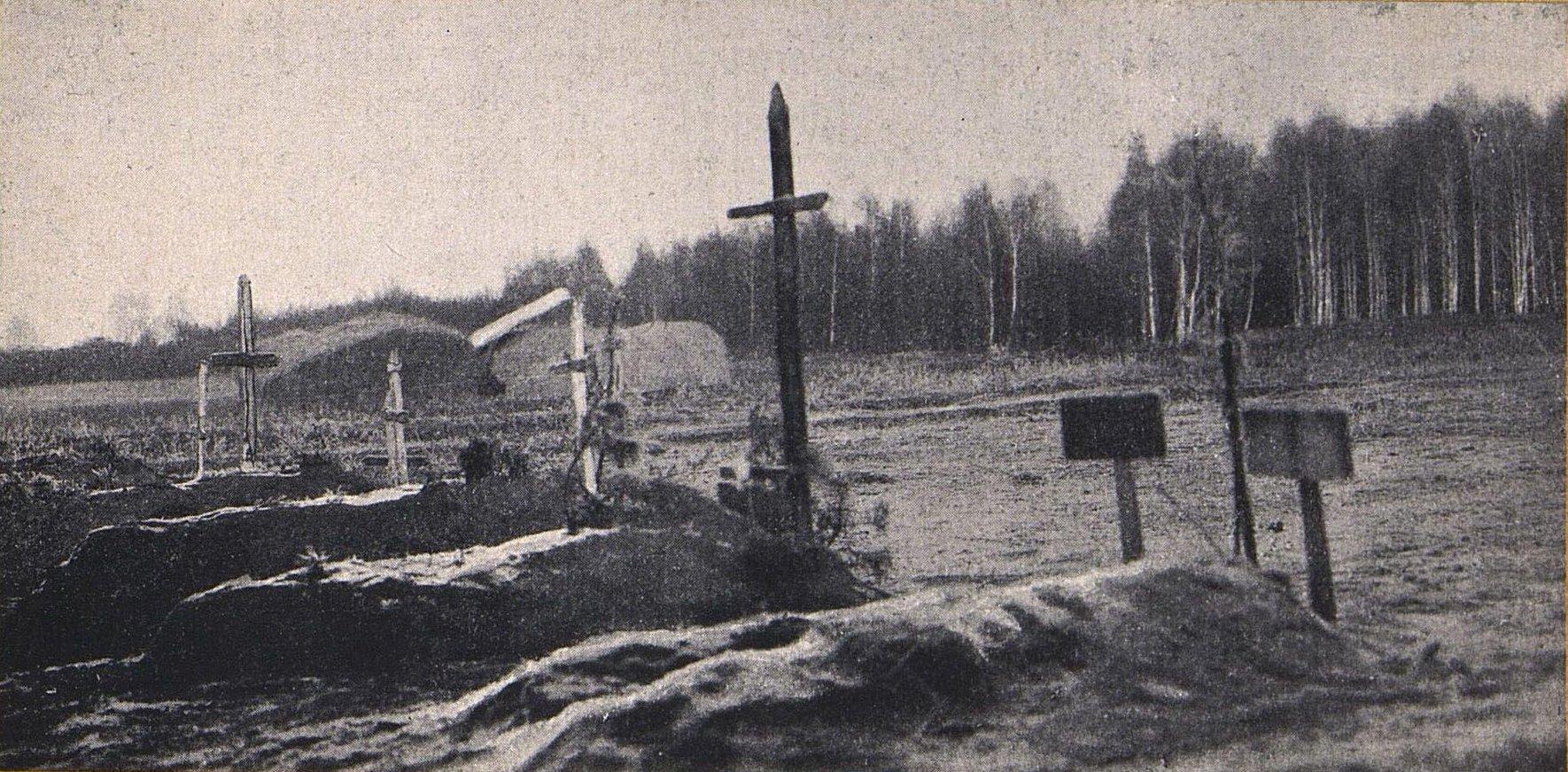 40. Братские могилы под Ловичем