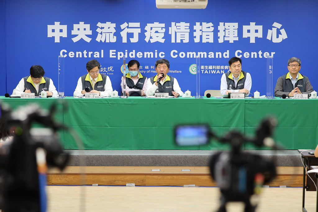 5月21日中央疫情指揮中心例行記者會。圖片來源:疾管署提供。