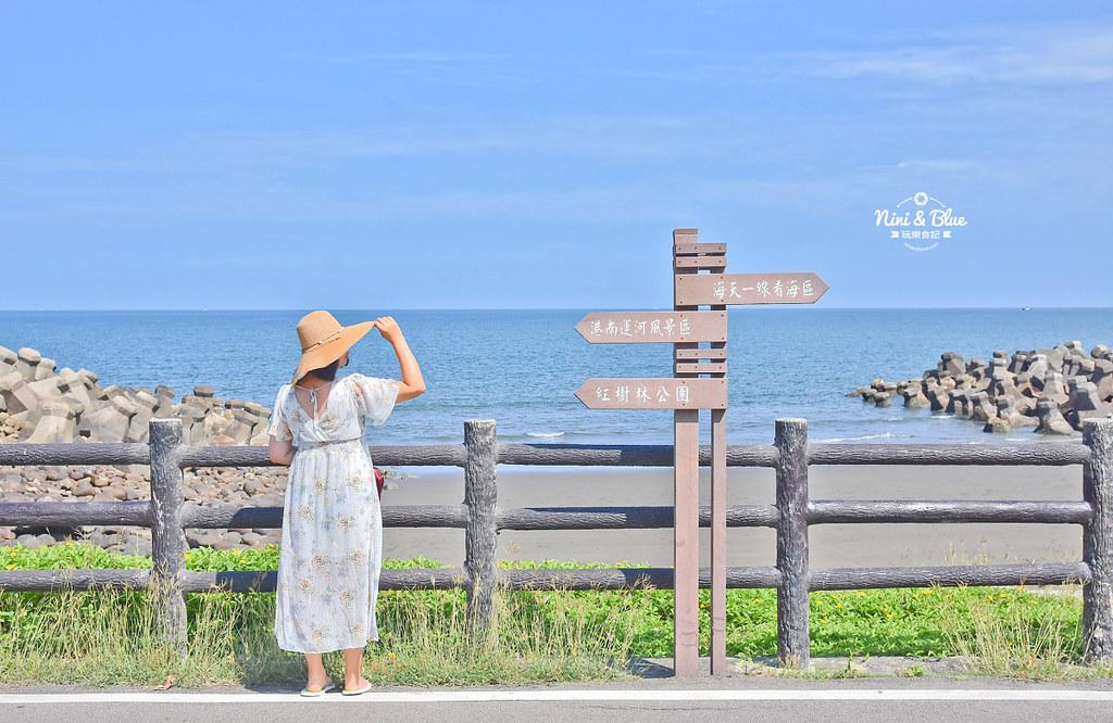 新竹17公里景點 海天一線看海公園13