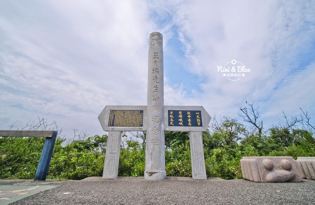 新竹17公里 金城湖賞鳥區13