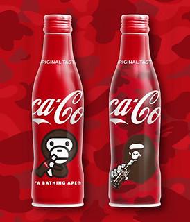 A BATHING APE® x Coca-Cola可口可樂 2020全新聯名!推出兩款限定包裝鋁製可樂瓶【日本Amazon 獨家販售】