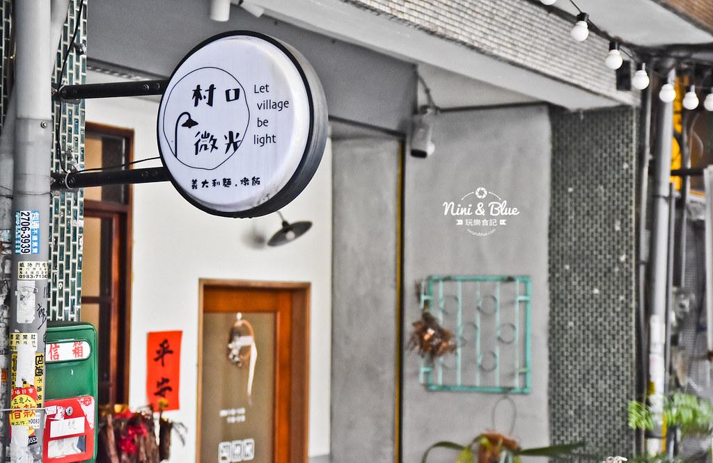 逢甲義大利麵 村口微光 菜單27