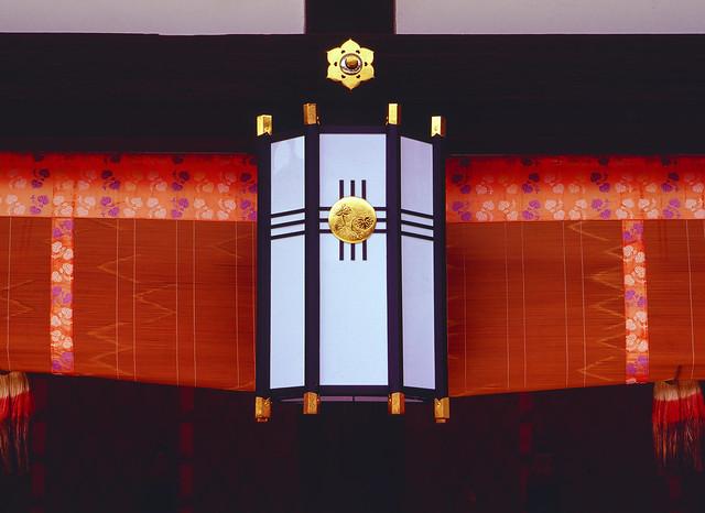 Shimogamo (下鴨神社) lantern