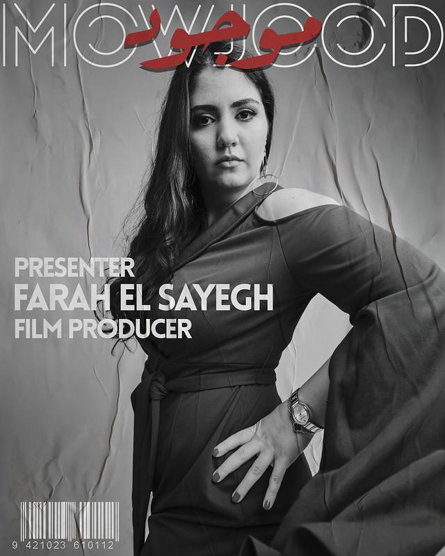 Mowjood - Farah El Sayegh