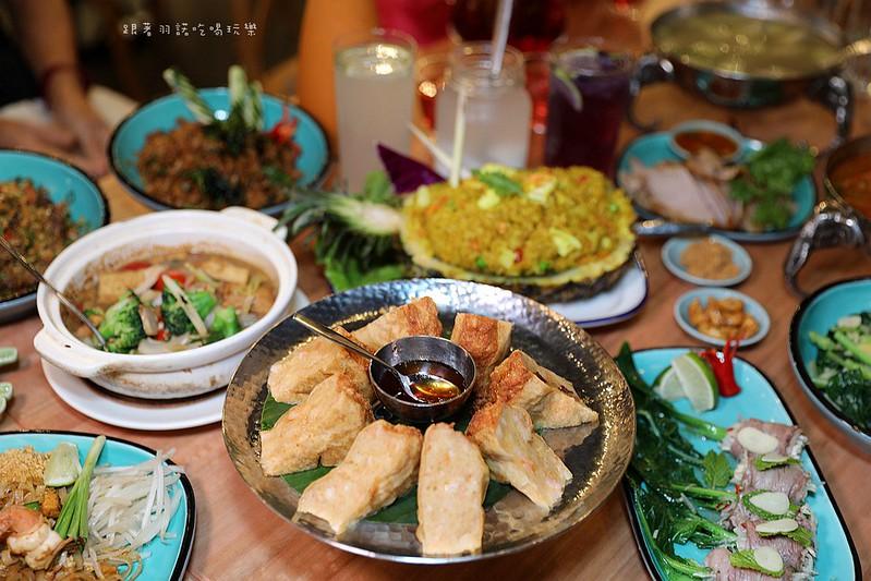 香茅廚泰式餐廳微風南山店188