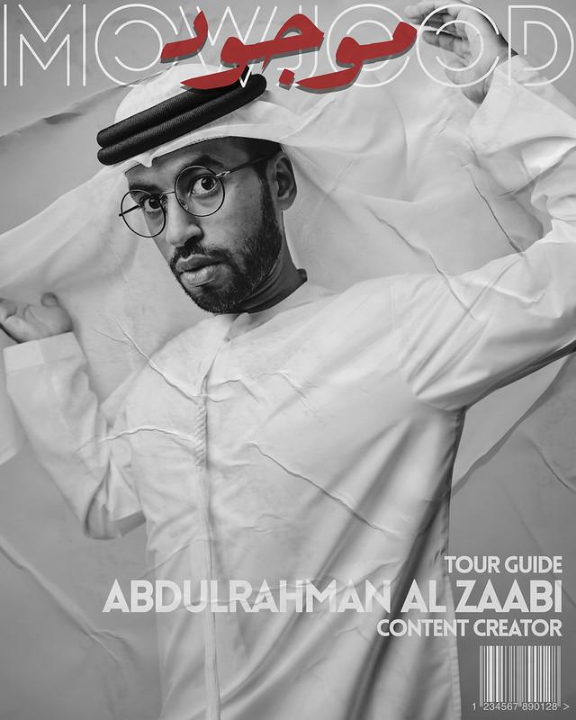 Mowjood - Abdulrahman Al Zaabi