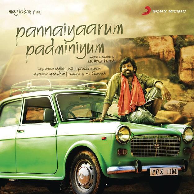 FILM Pannaiyarum Padminium