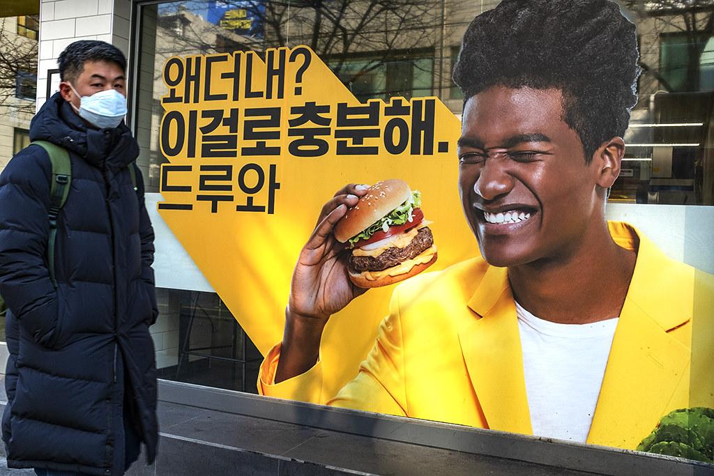 No Brand Burger--Seoul