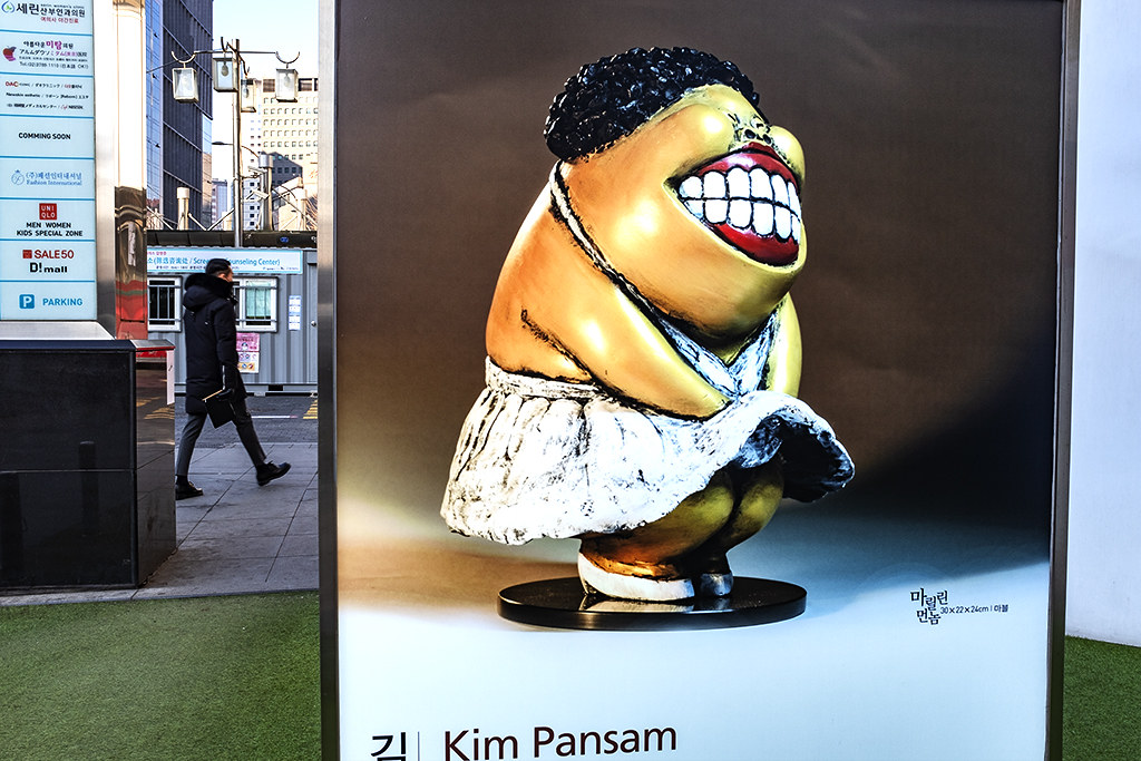 Obese and toothy black woman in the famous Marilyn Monroe pose--Seoul