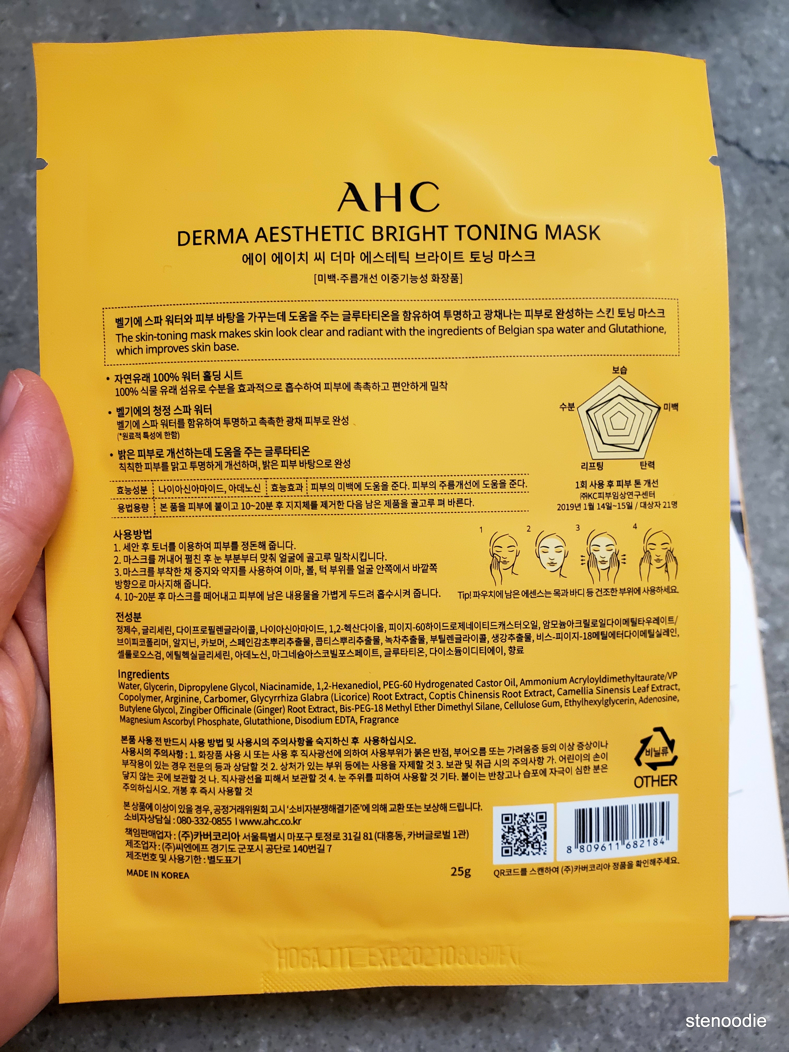 AHC Derma Aesthetic Bright Toning Mask pouch