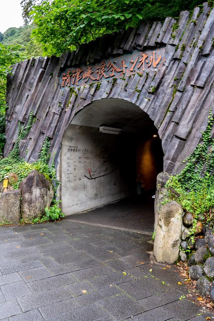 清津峡渓谷トンネルの入り口