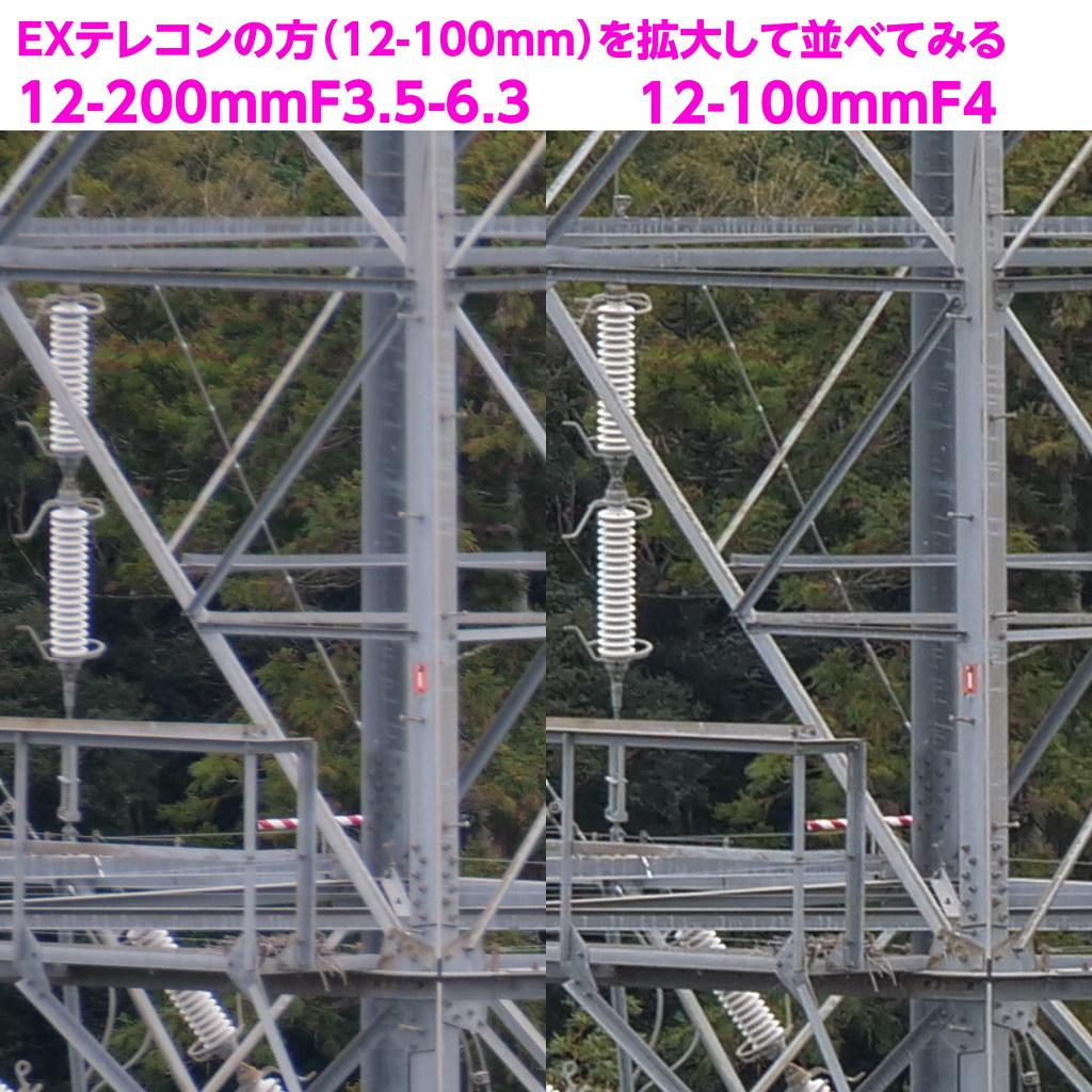 OLYMPUS-M.12-200mm-F3.5-6.3200-mm1-20-秒-(f---8.0)ISO-200-2