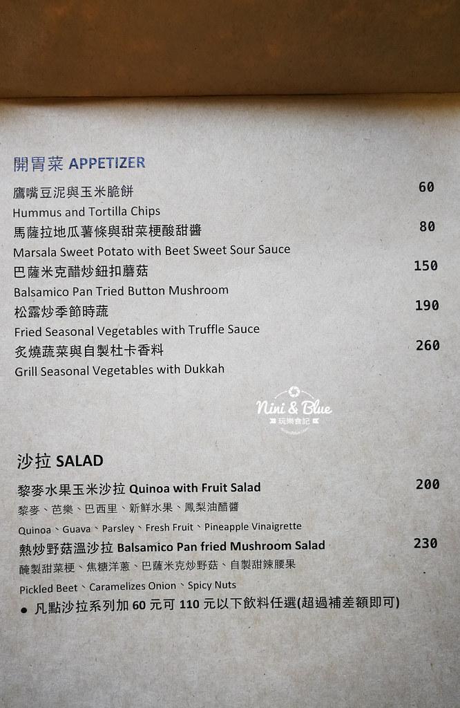 Enrich restaurant & cafe 台中素食菜單06