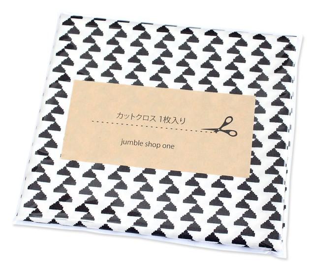 カットクロス Art Gallery Fabrics Craftbound Zigzagged Pyramids