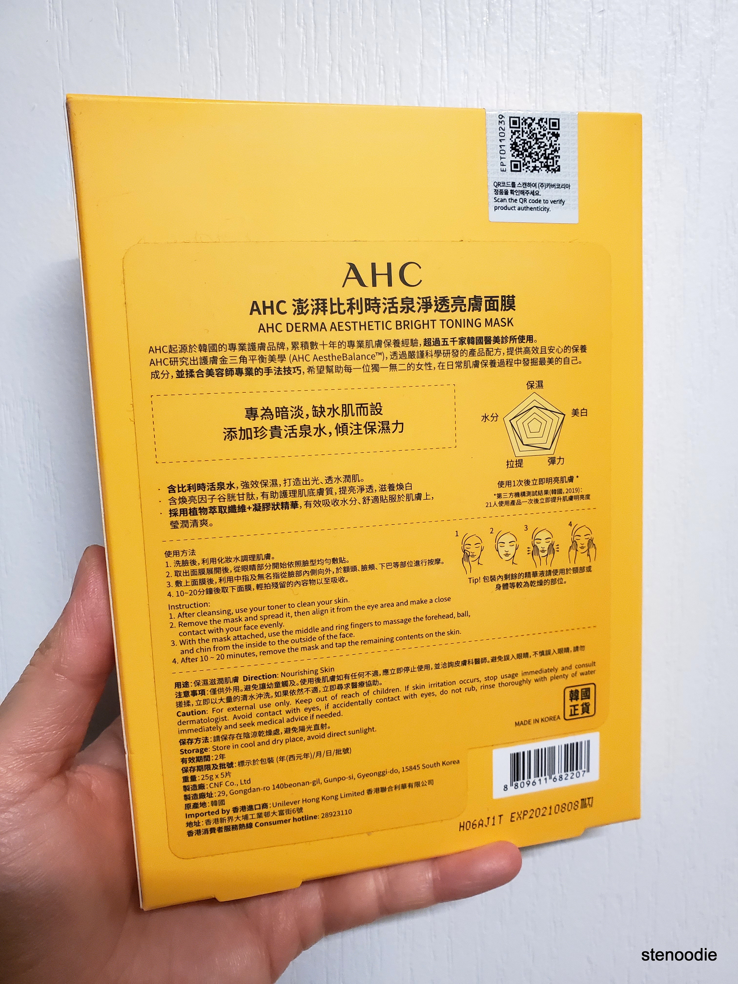 AHC Derma Aesthetic Bright Toning Mask back of box