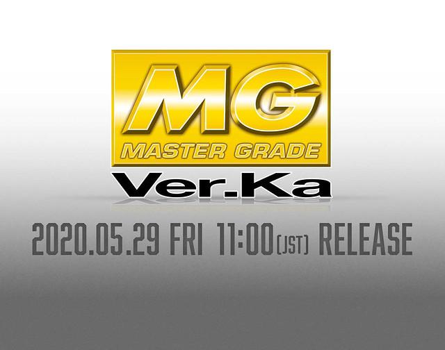 鋼普拉『MG ver.Ka』新商品即將於 05 月 29 日發表!